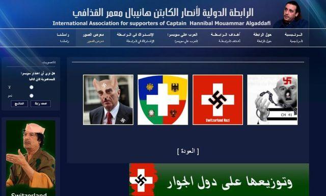libyanswiss